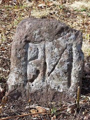 Barent Nagel's stone. According to his descendant Tim