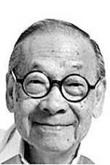 I.M. Pei, one of the most revered modernist architects of the 20th century, died on Thursday, May 16 2019.