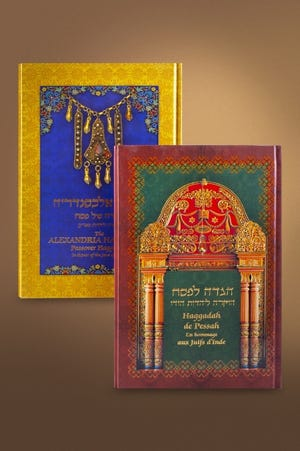 Haggadah reference books are part of the Sofer Collection of Jewish history, writings and culture being permanently housed at the Beam Library at Oklahoma Christian University in Oklahoma City. [Image provided]
