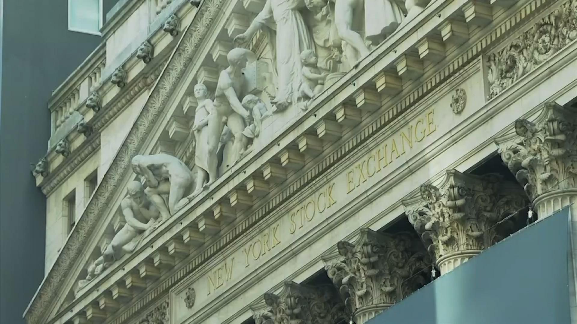 New York Stock Exchange Closing Nutcracker Christmas Eve 2021