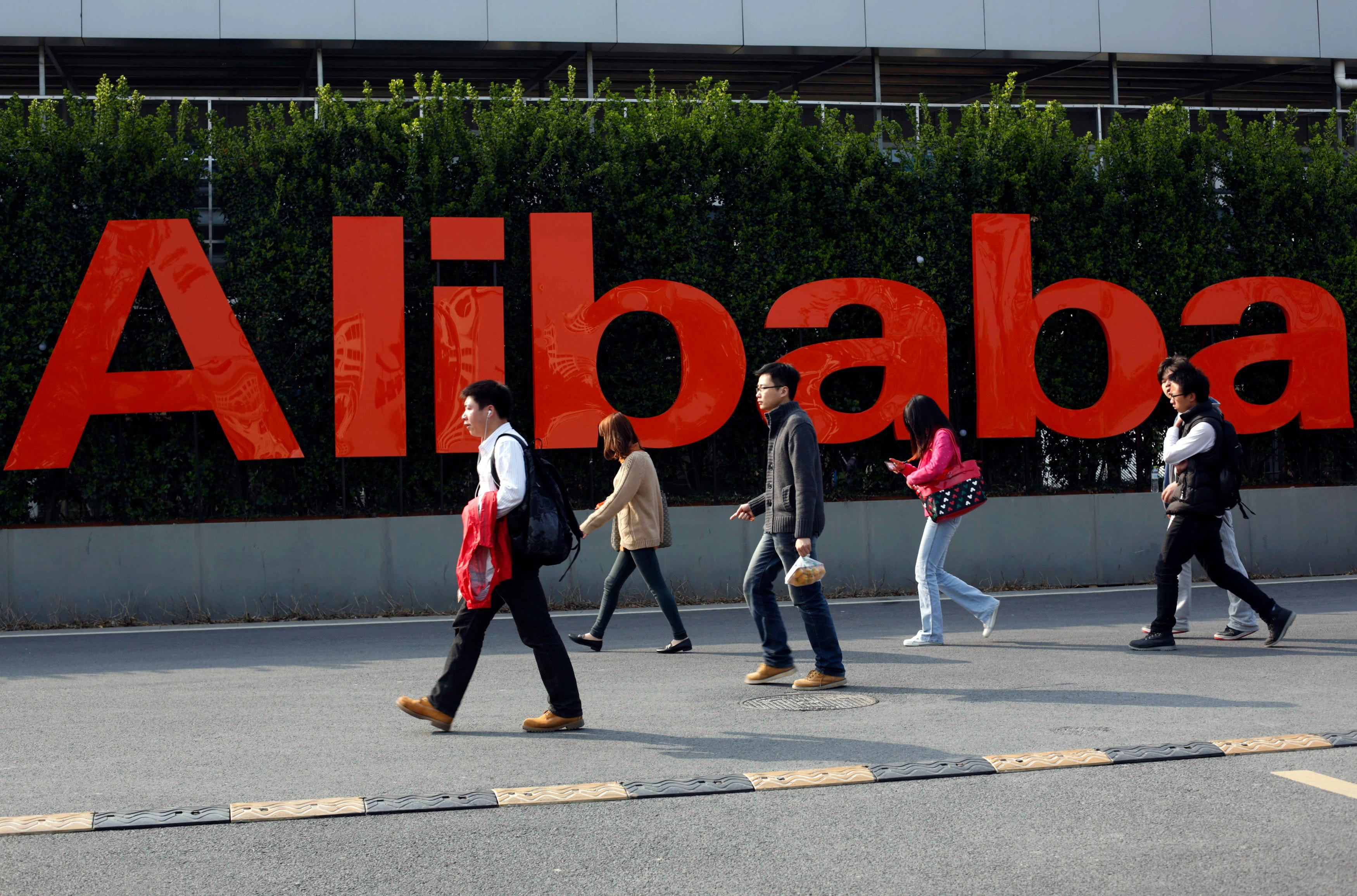 Head of anti fakes group closely tied to Alibaba