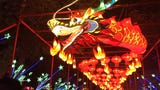 The first ever Dragon Lights Festival attracted thousands to the Wilbur D. May Arboretum and Botanical Garden in Reno. The festival lasts through Aug. 5.