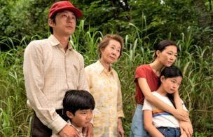 """The Oscar-winning drama """"Minari"""" is among the selections of this year's Cultures & Communities Festival."""