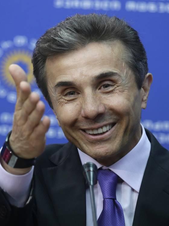 http://www.gannett-cdn.com/media/USATODAY/GenericImages/2012/10/02/ap-georgia-parliamentary-election_001-3_4_r560.jpg?f061b7ce9937c38b702e6f308816ac2a14e2a4ec