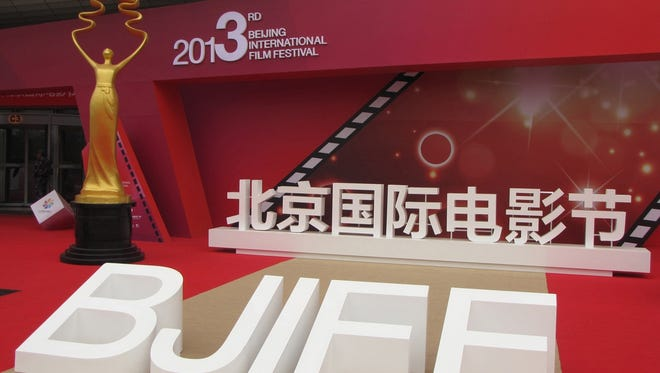The 3rd Beijing International Film Festival  wrapped Tuesday after an eight-day celebration of China's booming film market, now hotly pursued by Hollywood.