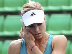 Maria Kirilenko of Russia withdrew Wednesday from the Korea Open because of a back injury.
