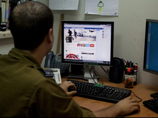israel media bunker