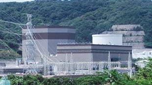 Experts determined that Unit 2 of the Tsuruga nuclear power plant in western Japan sits on an earthquake fault that is 'highly likely' active, which means it will probably be mothballed.