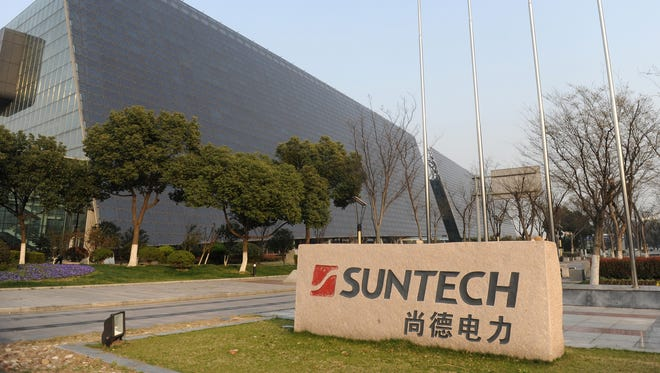 A solar-panel-covered building at Suntech headquarters in Wuxi, China.