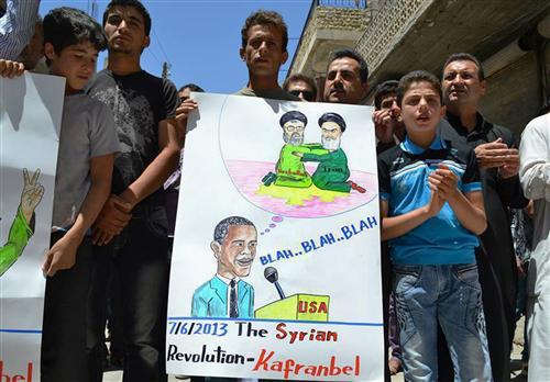 http://www.gannett-cdn.com/media/USATODAY/USATODAY/2013/06/16/1371421091000-syria-photo_small.jpg