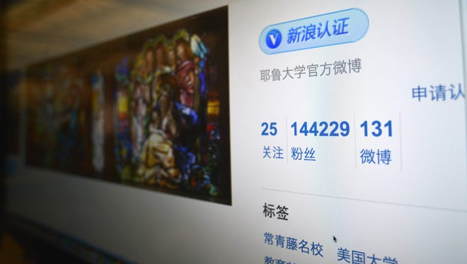This photo from Thursday shows the number of followers (144,229) of Yale University on China's Sina Weibo microblogging website