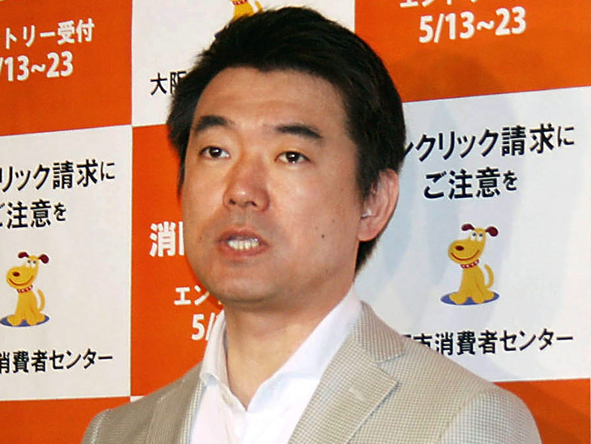 japanese sex news