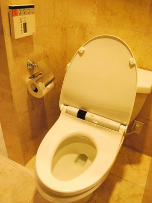 The Kitano Hotel in New York is installing Japenese-style toilets in each of its rooms.