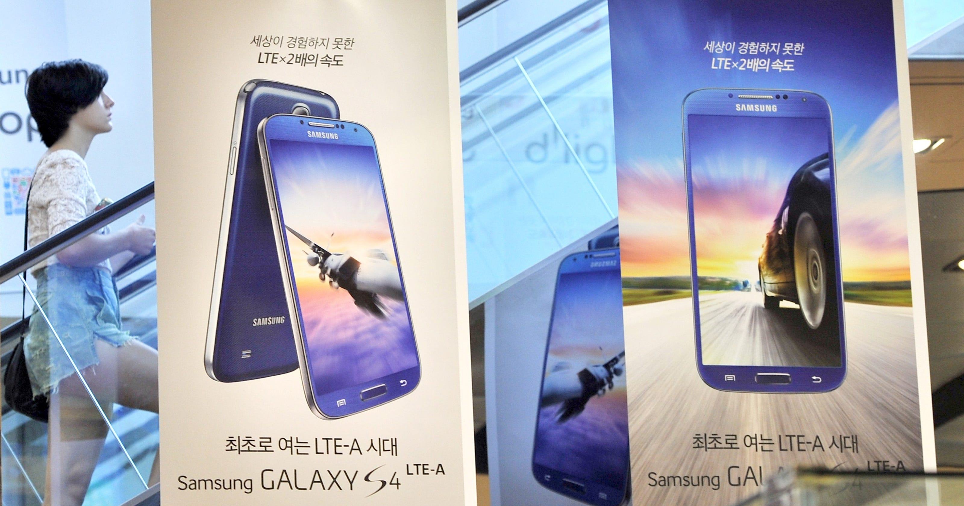Samsung shares dive after apple veto - Samsung dive app ...
