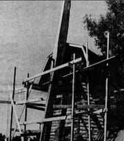 June 27, 1990: An abandoned windmill built in 1934 was originally designed to advertise a local hotel-type cabin chain. The building was 55 years old when this photo was taken.