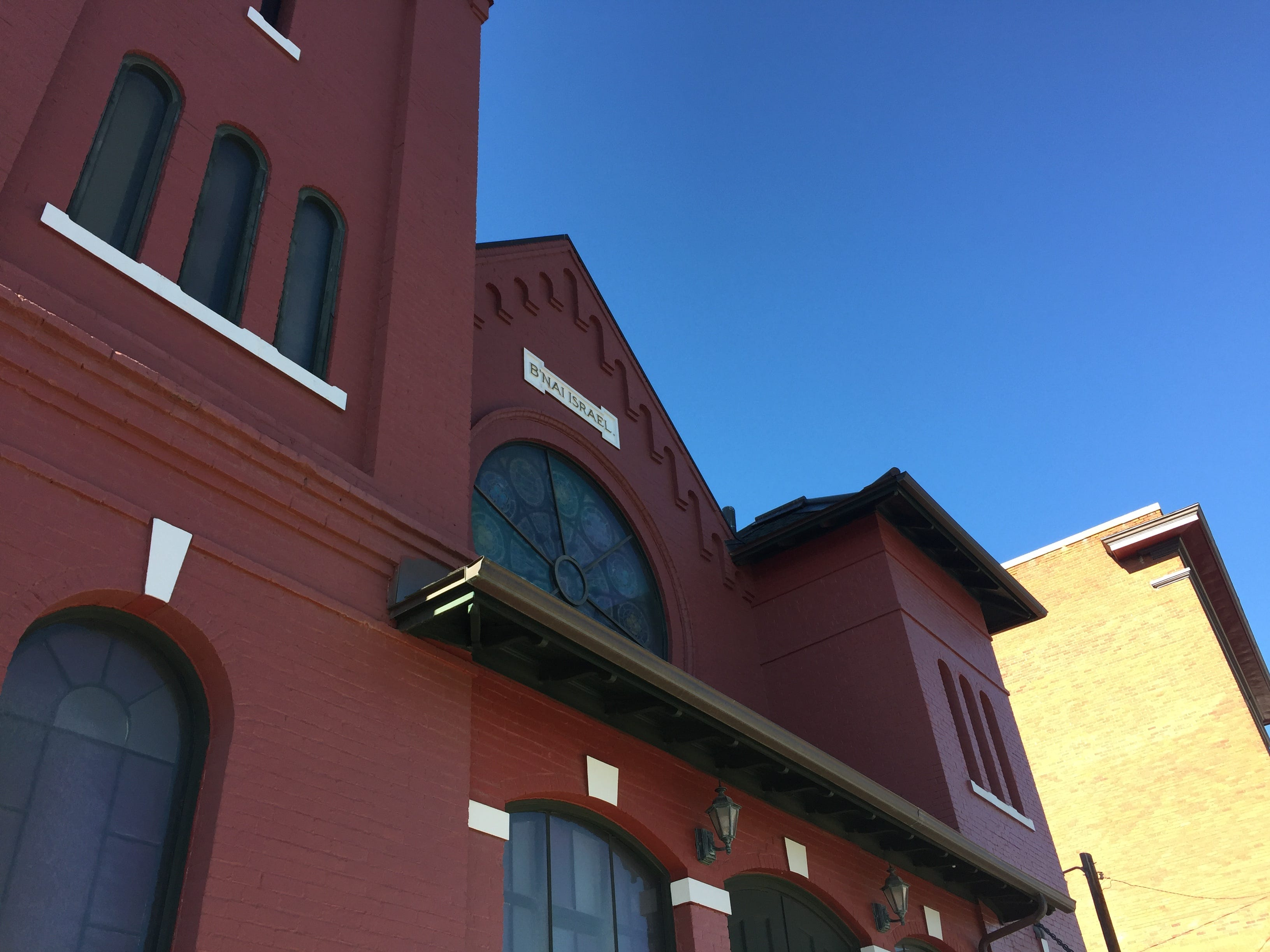As you walk or drive around Uptown Butte, don't miss Congregation B'Nai Israel, a synagogue.