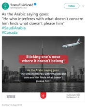 The Saudi Ministry of Media has suspended the account of a Saudi youth technology group that posted 9/11-themed tweet