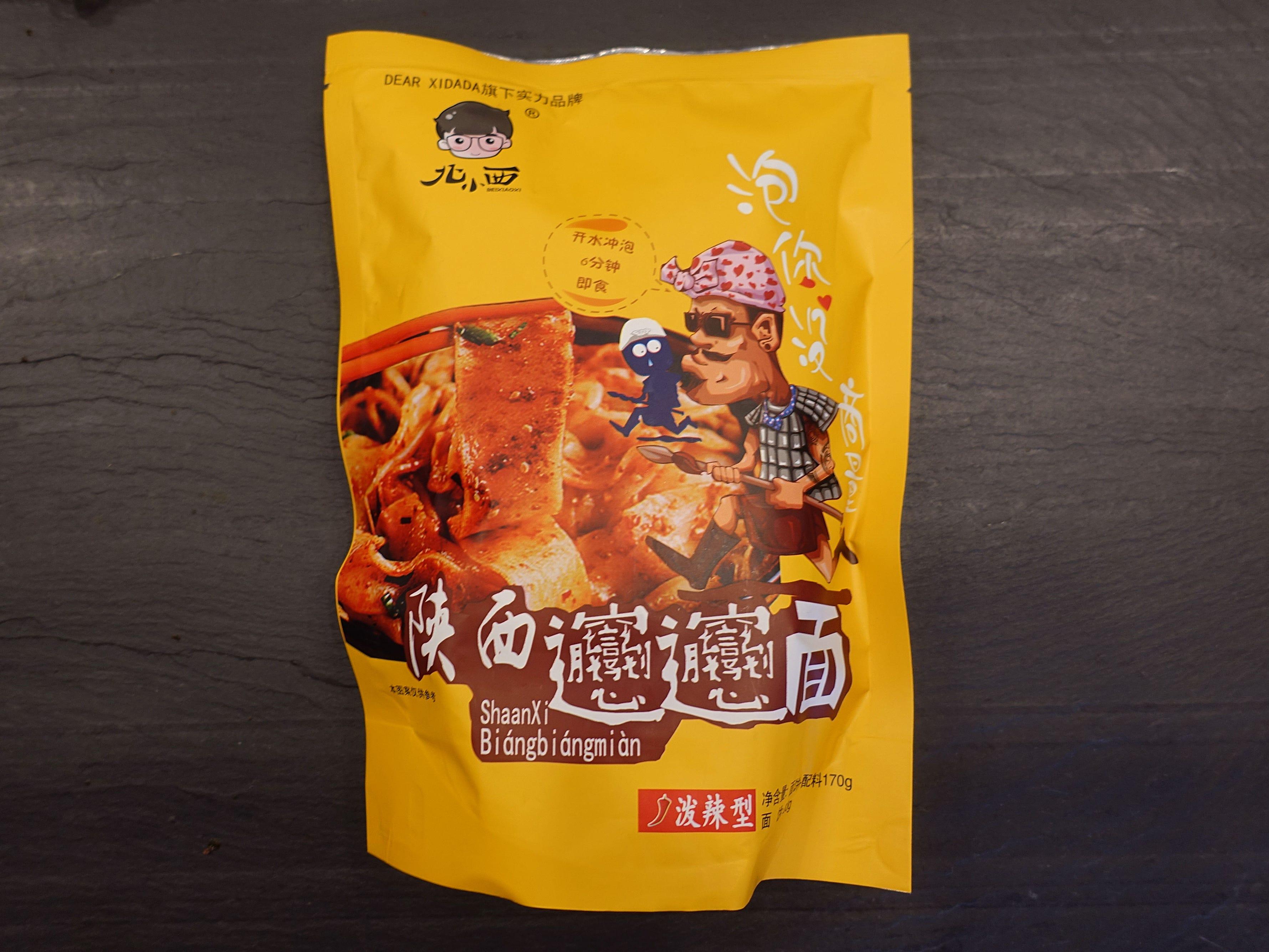 Beixiaoxi Shaanxi Biangbiangmian