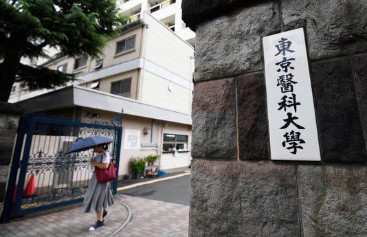 Ap Japan Admissions Scandal I Jpn