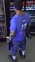 This man is suspected of stealing towels and threatening an employee July 20 at the Family Dollar store at 9612 Montana Ave., El Paso police say.