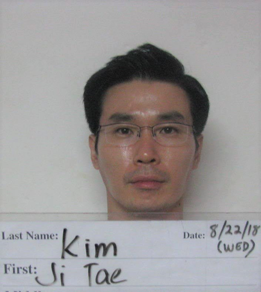 Kim Ji Tae 08 23 2018