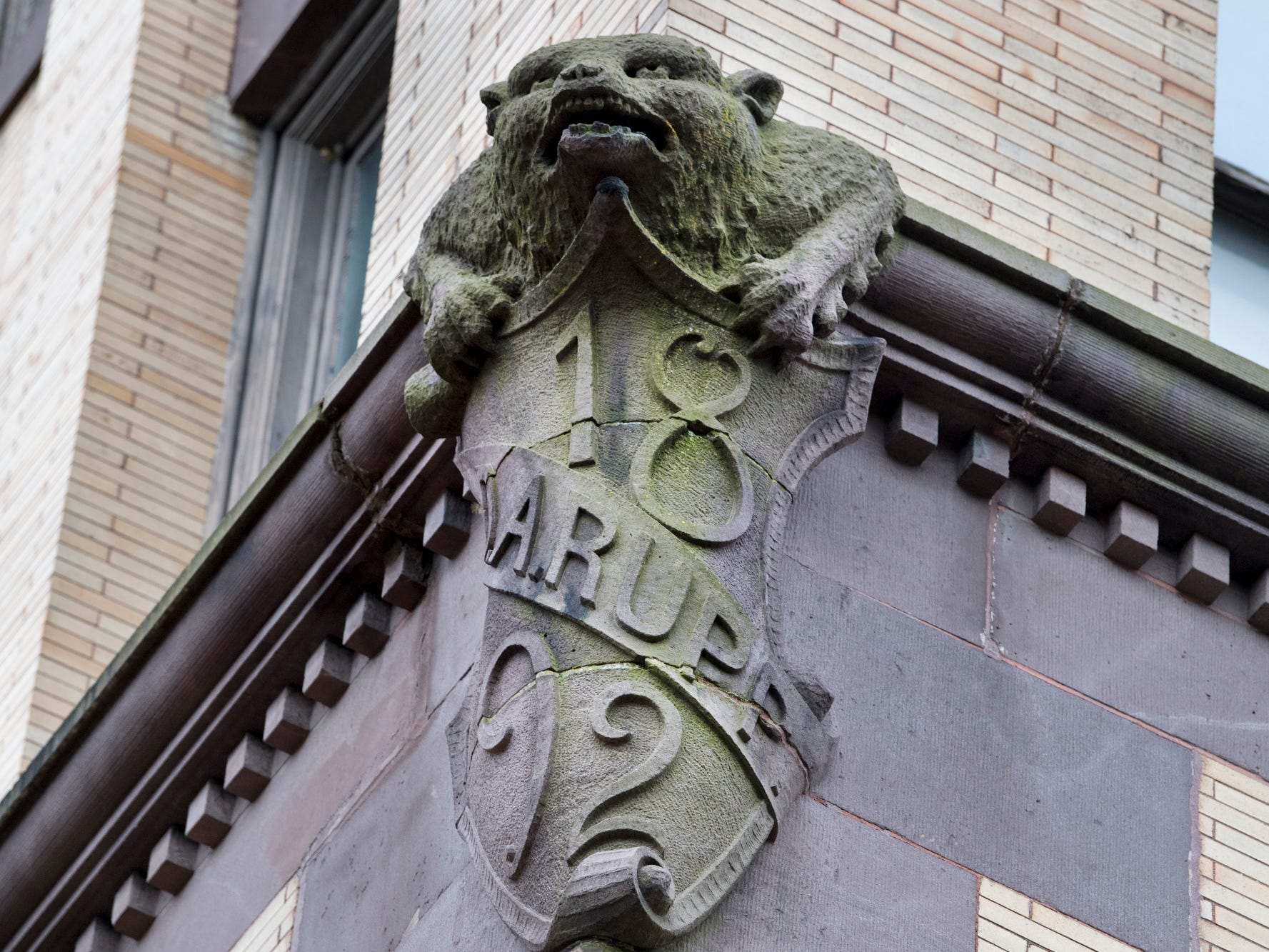 The Rupp Building in York has a bear in brownstone overlooking Continental Square. The date, 1892, was the year construction began. It finished the following year.