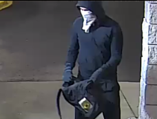 Attempted ATM robbery