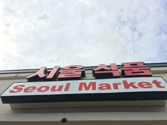 Seoul Market is one of several Korean-owned businesses in Stratford Square Shopping Center.