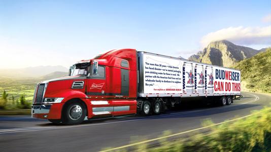Ab Ftc Truck1