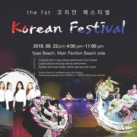 Korean Association of Guam to hold first Korean Festival on Sept. 22 in Tumon
