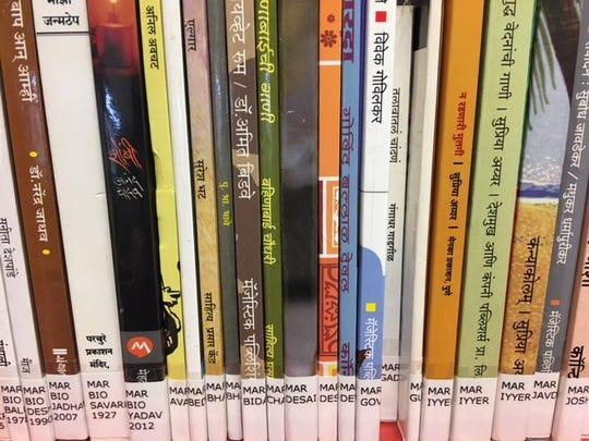 Chandler Public Library's Marathi language books.