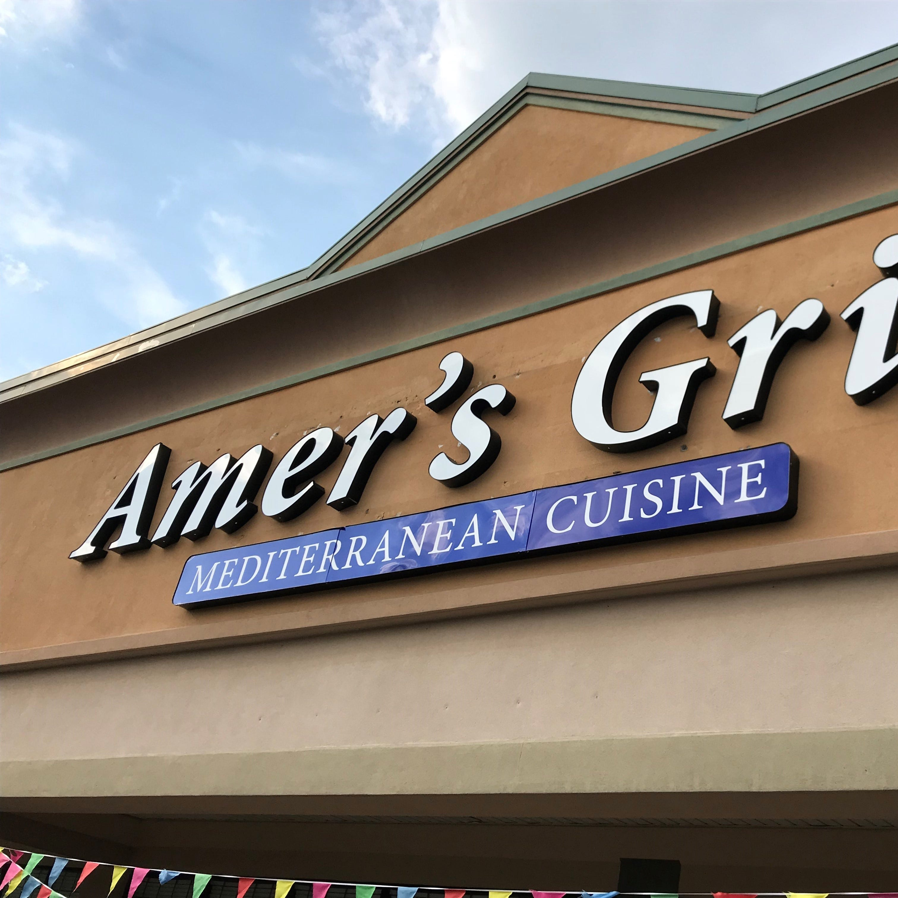 Amer's Grill Mediterranean Cuisine recently opened in the Market Place strip mall on Indiana 38 just east of U.S. 52. It offers a nice change from the American fare of burgers, steak, chicken and pizza.