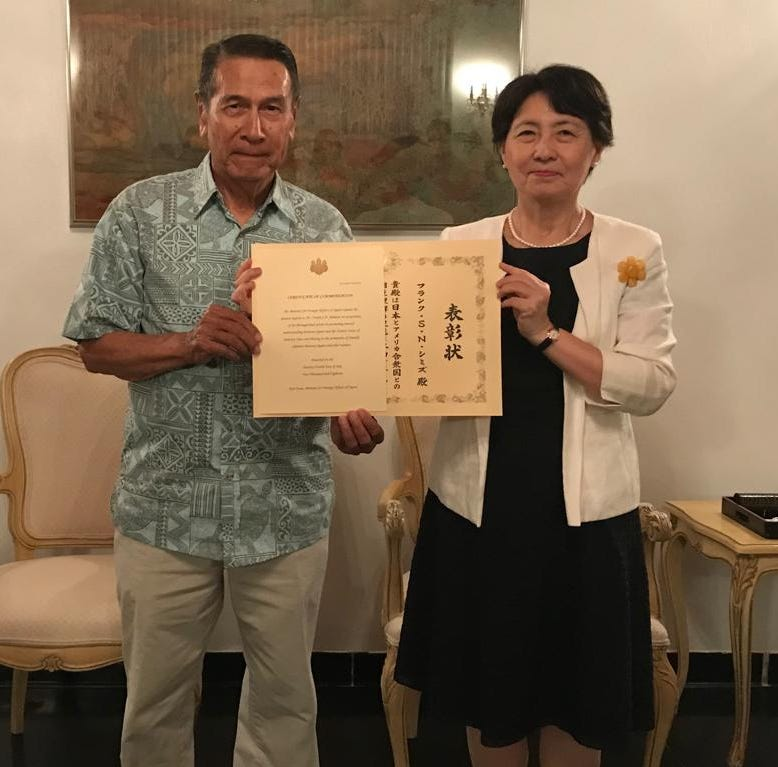 Ambros CEO Frank S.N. Shimizu receives commendation from Japan Foreign Minister