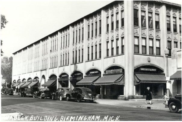 The St. Croix Shop is now located in the iconic Wabeek Building in downtown Birmingham.