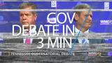 The 2018 governor debate between Karl Dean and Bill Lee in Memphis