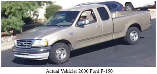 Police say, this vehicle was used in the Sept 25 robbery and is suspected to be driven by Jevon Mason.