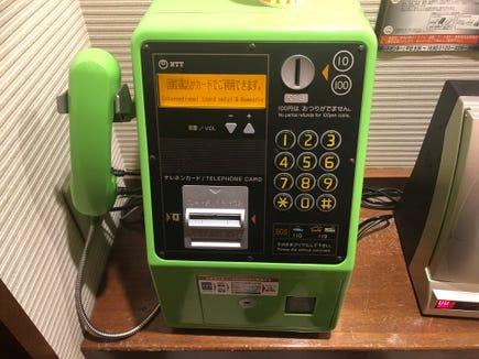 Japan pay phone