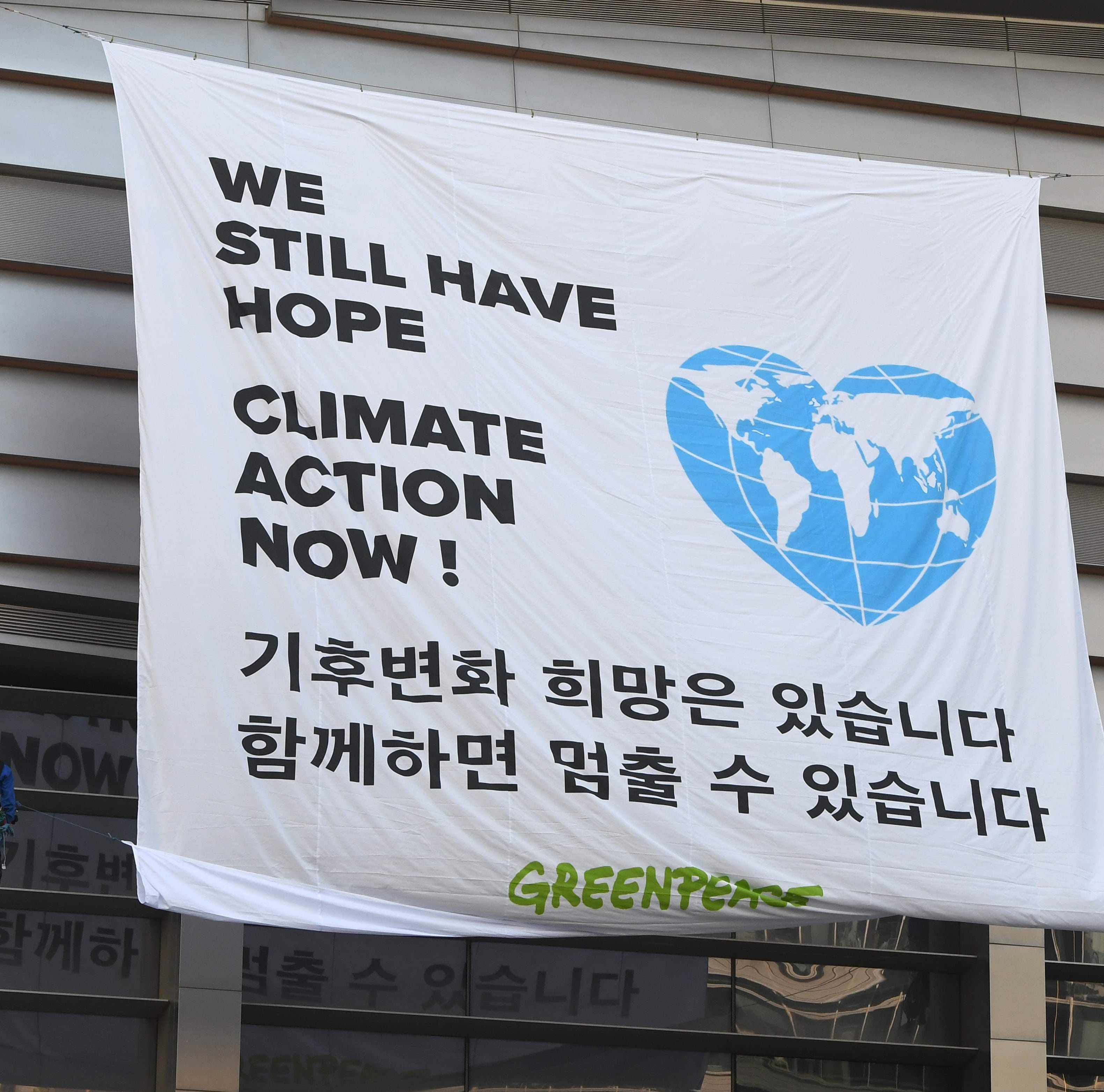 Don't panic over U.N. climate change report