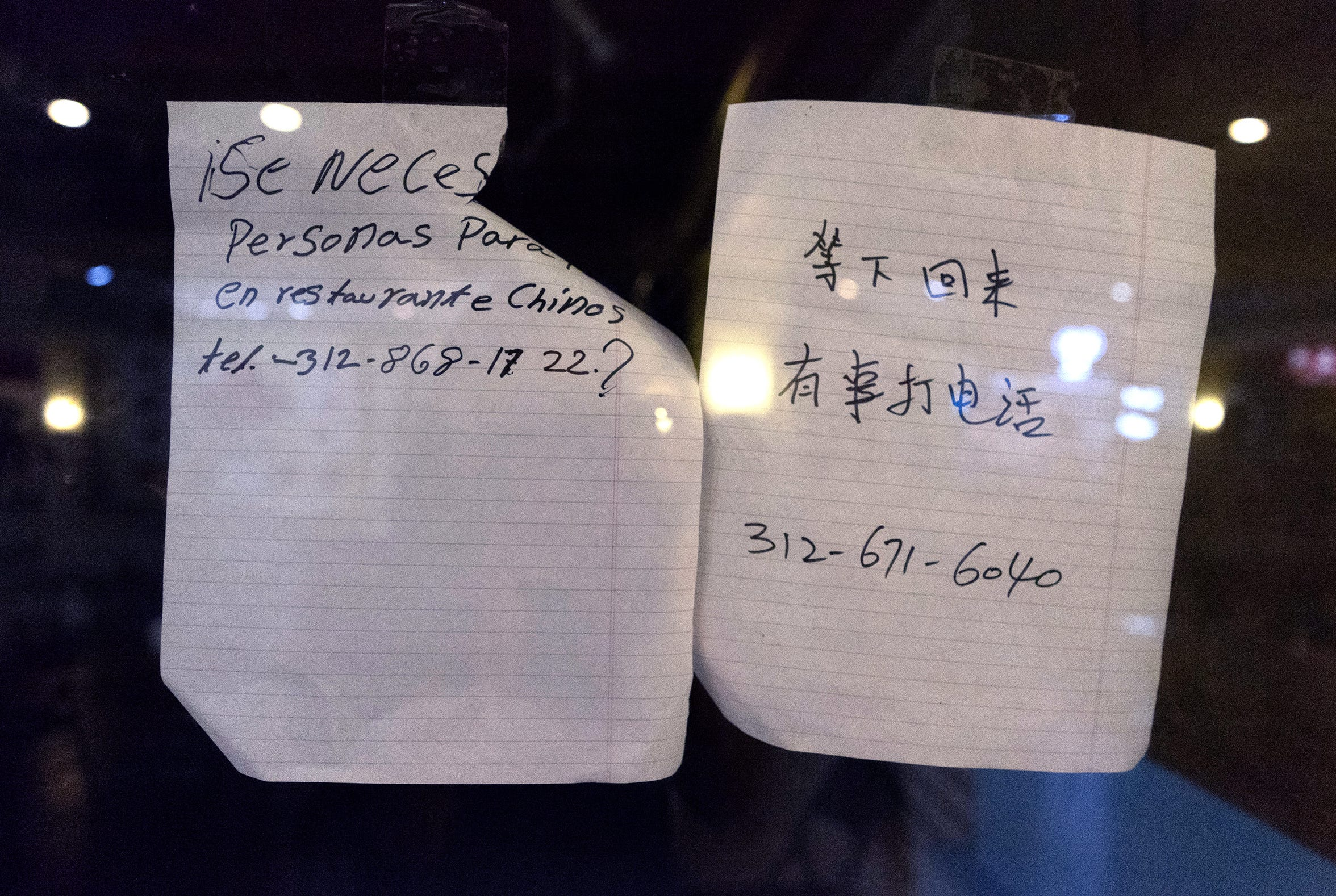 A handwritten sign in Spanish, posted in the window of the Shun Yi Employment Agency in Chicago's Richland Center Food Court, advertises jobs in Chinese restaurants.
