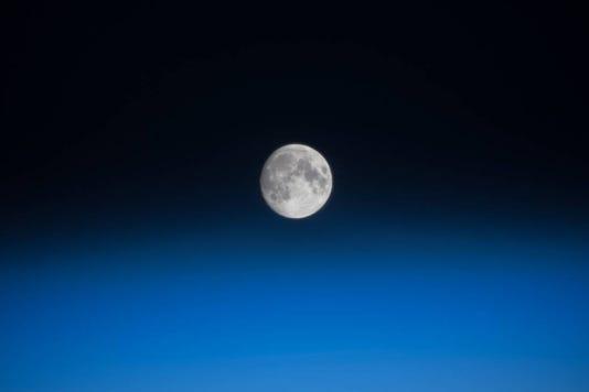 Gibbous Moon photo courtesy of NASA