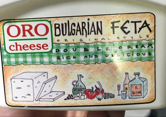 Oro Cheese Bulgarian Feta Original Style 635881 7