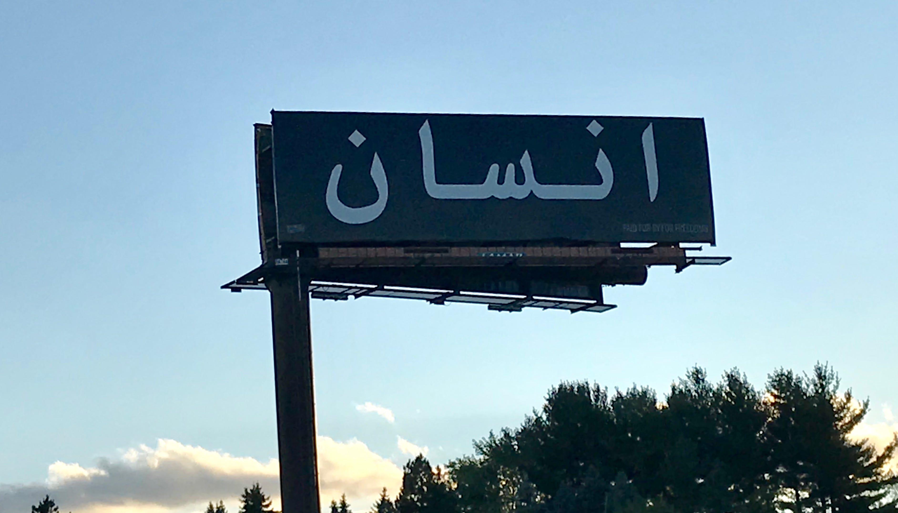 Arabic billboard near Lansing has people wondering: What does it mean?
