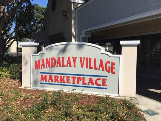 Port Hueneme police are investigating a fatal crash near the Mandalay Village Marketplace Wednesday night.