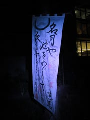During the Otsukimi Moonviewing Festival, the Japanese Friendship Garden of Phoenix is decorated with lanterns and calligraphy.