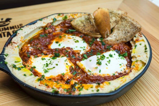 When The Hummus & Pita Co. opens at Bell Works in Holmdel, the breakfast menu will include shakshuka, a tomato and egg dish.