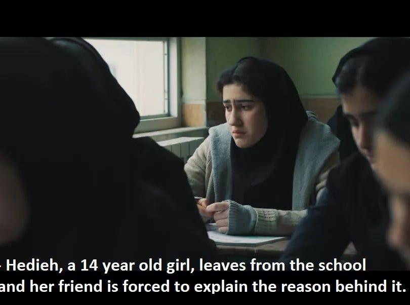 """""""Hedieh"""" dir. Sahar Sotoodeh"""