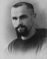 A document photo of of Franciszek Salwowski, known as John Vyaney in America. Salwowski was one of the Polish Capuchin Franciscan friars who survived brutal treatment in Nazi concentration camps in Poland and Germany during World War II.