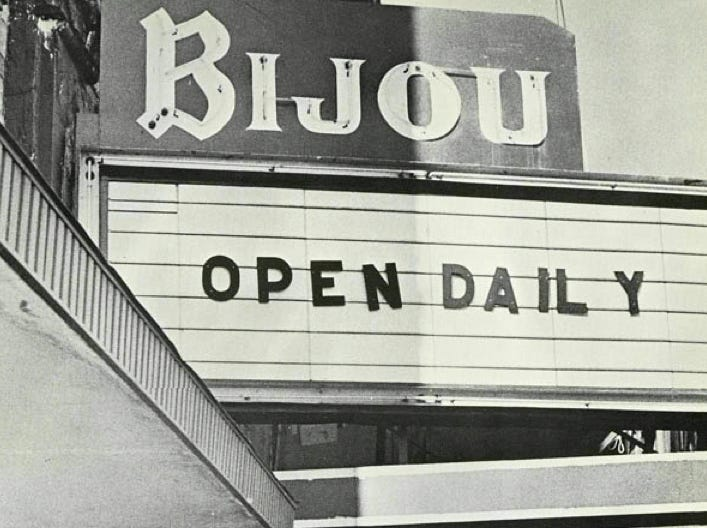 The Bijou Theatre in downtown Knoxville is shown in this photograph from the 1970s.