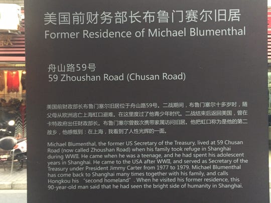 Plaque marking the former Shanghai home of Michael Blumenthal, a Jewish refugee who'd become a U.S. Treasury secretary under President Jimmy Carter.