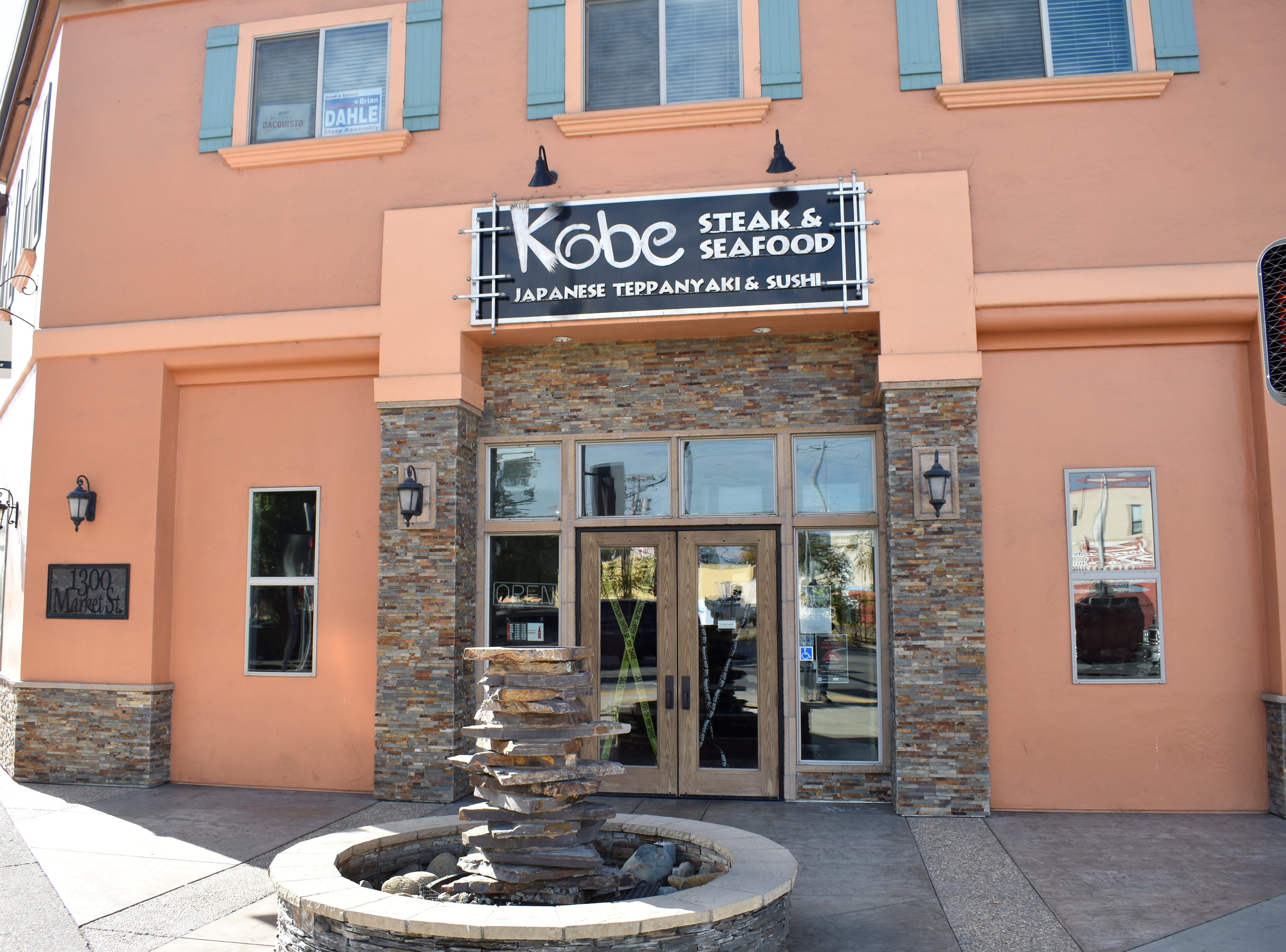Entrance to Kobe Steak and Seafood on Market Street in downtown Redding.